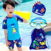 兒童游泳衣男童分體中大童長短袖男孩游泳衣寶寶可愛泳裝套裝 任選一件享八折