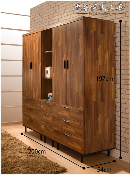 【德泰傢俱工廠】歐克斯工業生活6.7尺200cm衣櫃 DT1-HM-770