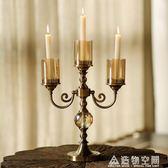 美式古典金屬玻璃三頭燭台歐式樣板房復古客廳玄關擺件 造物空間NMS
