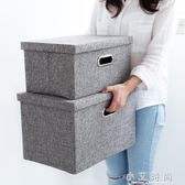 ins日式簡約收納箱 衣物儲存箱 居家雜物收納盒衣櫃 小艾時尚.NMS