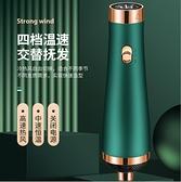 臺灣110V電吹風熱風梳多功能三合一電風梳直髮器大功率卷髮器