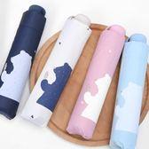 韓國小清新晴雨傘折疊學生遮陽傘太陽傘黑膠