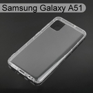 【ACEICE】氣墊空壓透明軟殼 Samsung Galaxy A51 (6.5吋)