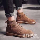 馬丁鞋  馬丁靴男潮鞋男鞋高幫鞋英倫風男士中幫雪地靴子鞋子冬季棉靴休閑