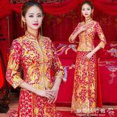 中式婚紗   中式婚紗修身大碼龍鳳褂敬酒服結婚禮服 『歐韓流行館』