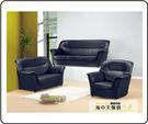 {{ 海中天休閒傢俱廣場 }} F-21  摩登時尚 組椅系列  33-5 658型黑色沙發