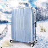 法國奧莉薇閣 無與倫比美麗 29吋 PC 寧靜藍 行李箱 海關鎖 鋁框箱 旅行箱 專利輔助輪