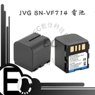 【EC數位】JVC BN-VF714 BN-VF714U 鋰電池 D360 D370 D390U D29 D295 D3