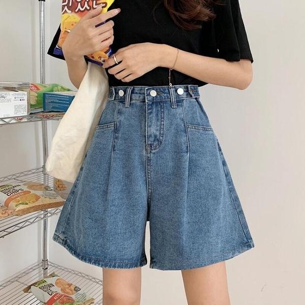 大尺碼女裝大碼胖mm五分牛仔褲2020夏季寬松薄款闊腿褲高腰顯瘦直筒褲200斤