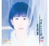 【停看聽音響唱片】【XRCD】孟庭葦:冬季到台北來看雨