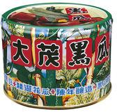 大茂黑瓜(鐵罐裝) 170g【合迷雅好物超級商城】