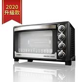 山崎35L新式三溫控專業級電烤箱 SK-3580RHS+(贈3D旋轉烤籠)
