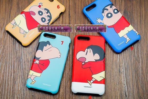 韓國蠟筆小新蘋果7雙層手機殼iPhone7卡通防摔保護套plus : harry0023