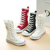正品韓版兒童帆布鞋高幫男童女童鞋板鞋白色球鞋寶寶鞋休閒鞋布鞋 雙12八七折