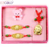 EZGOLD-寶貝天使-彌月金飾禮盒 (0.30錢)