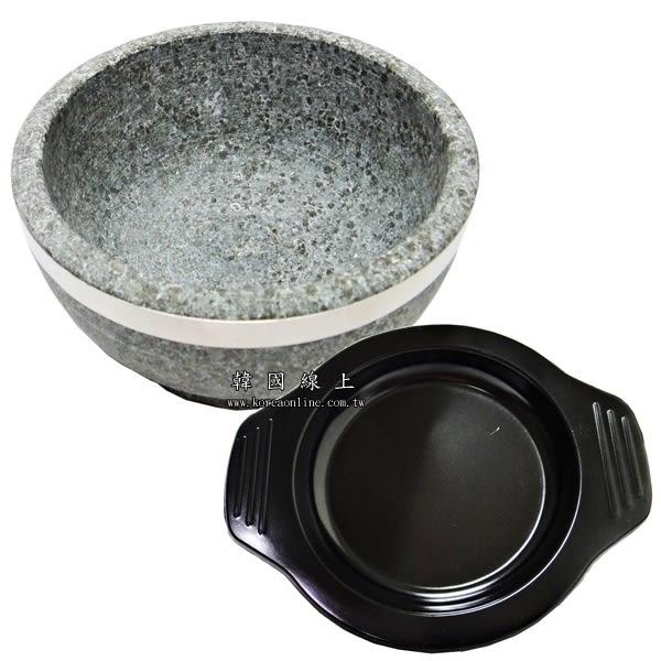 *限宅配*韓國鐵圈邊石鍋19cm 湯品, 石鍋拌飯用*附贈專用耐高溫底盤*碗寬19cm x 高7.5cm