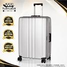 3年破箱換新箱 特托堡斯 TURTLBOX 行李箱 25吋 日乃本雙排輪 超級大容量 旅行箱 TB5-FR 送原廠託運套