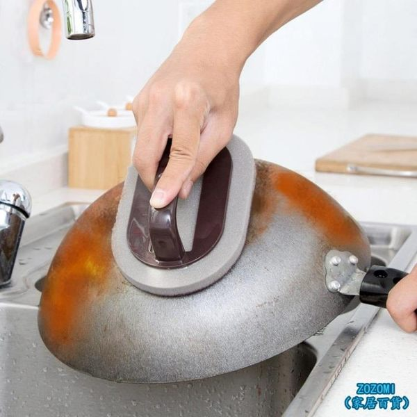 家居百貨 納米金剛砂魔力擦去污除垢海綿廚房用品鐵銹清潔刷海綿擦【ZOZOMI】