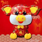 豬年吉祥物公仔生肖小豬毛絨玩具大玩偶布娃娃訂製LOGO新年會禮品   color shop