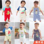 短袖連身衣2件組 側開扣 卡通圖案 男寶寶 女寶寶 爬服 哈衣 Augelute Baby 41141