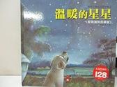 【書寶二手書T9/兒童文學_KJF】溫暖的星星-愛與心靈成長學習繪本_張晉霖