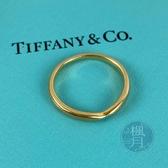 BRAND楓月 TIFFANY&CO. 蒂芬妮 K18 HARMONY玫瑰金戒指 尾戒 2.8G 飾品 飾物 配件 配飾