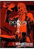 獵犬DOGS04