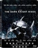 【停看聽音響唱片】【BD】黑暗騎士:黎明昇起 限量鐵盒版
