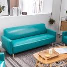 雙人沙發簡易北歐小型雙人兩人二布藝沙發單身公寓租房店鋪臥室沙發椅 【小美日記】