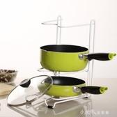 房鍋架平底鍋整理收納架廚房鍋具置物架廚房檯面放鍋架子 小確幸