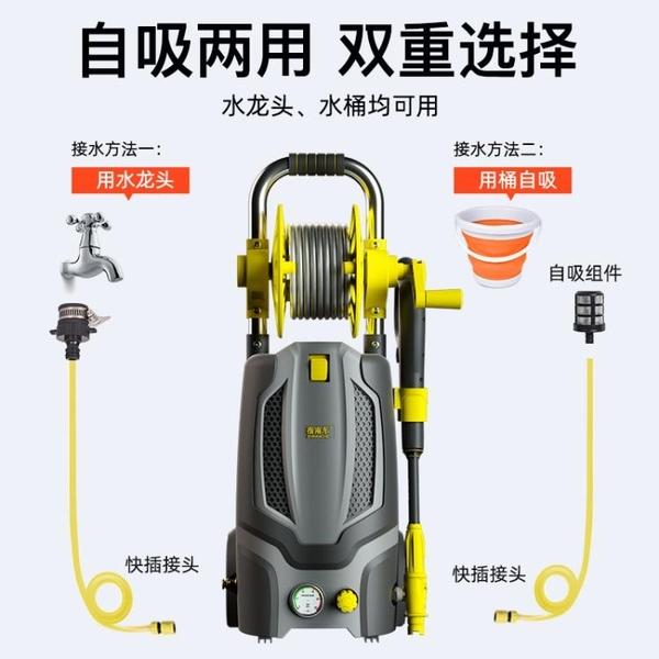 指南車洗車機高壓水泵水槍220v家用全自動清洗機神器大功率便攜式 青木鋪子「快速出貨」