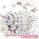 【Disney 】iPhone 6/6s 手繪亂花款玻璃保護貼+彩繪保護軟套