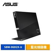 ASUS 華碩 SBW-06D2X-U 超薄型 3D Blu-ray 外接式藍光燒錄機 黑