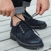 馬丁靴男秋季戶外低幫工裝鞋耐磨工作鞋防滑布洛克休閒大頭皮鞋LXY4067【VIKI菈菈】