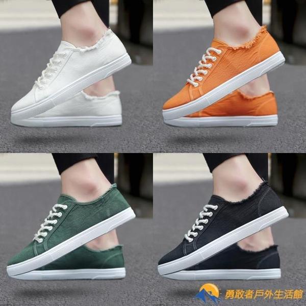 新款男鞋老北京布鞋透氣帆布鞋男鞋子男學生百搭板鞋【勇敢者】