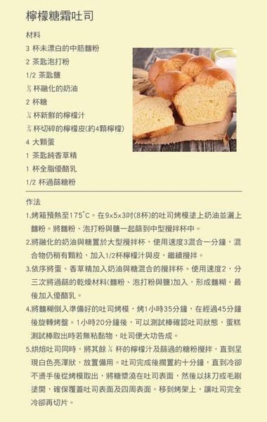 美國Cuisinart 專業型手提式攪拌機 HM-70TW