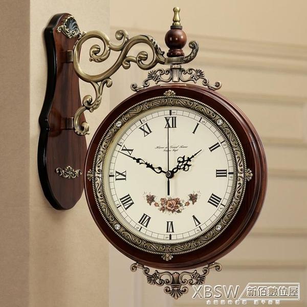 鐘錶掛鐘客廳美式雙面掛鐘創意歐式金屬靜音實木藝術裝飾鐘錶時尚CY『新佰數位屋』