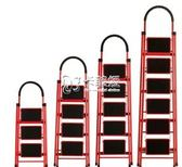 家用梯 單側多功能三步梯家用梯創意梯可折疊梯移動樓梯人字梯YYP 卡菲婭