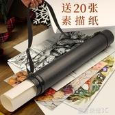 畫筒加厚可伸縮畫筒書畫收納海報裝畫紙筒收納字畫書法收藏學生工程宣紙桶畫軸畫桶
