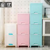 夾縫收納櫃塑料置物櫃簡易儲物櫃自由組合浴室衛生間臥室床頭櫃子【交換禮物】