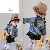 童裝女童牛仔外套女寶寶裝韓版兒童1-3歲小童潮衣 『名購居家』