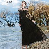一字領露肩蕾絲連身裙修身中長款裙