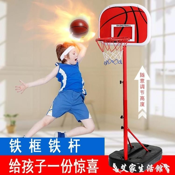 兒童籃球架可升降室內投籃框寶寶皮球男孩球類玩具2-3-5-6周歲10  LX 交換禮物