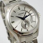【萬年鐘錶】SEIKO PRESAGE精工4R57 機械男錶 指針式日期 透明底蓋 銀x白 42mm 4R57-00A0S(SSA303J1)