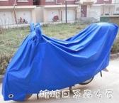 機車雨罩-踏板摩托車車罩電動電瓶防雨防曬電車遮雨罩子車衣套遮陽蓋布車披 糖糖日系