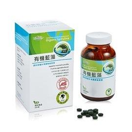 普羅生技~有機藍藻450錠/罐