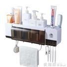 牙刷置物架免打孔刷牙杯衛生間漱口杯套裝壁掛牙膏架吸壁式牙具架交換禮物