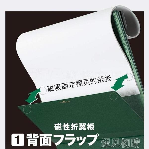 a4文件板kingjim錦宮板夾A4畫夾書寫多功能學生用辦公美術寫生商務墊板票據菜單 【快速出貨】