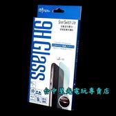 【NS週邊 可刷卡】☆ Siren 任天堂 Switch Lite 主機專用 9H鋼化玻璃螢幕保護貼 ☆【台中星光電玩】