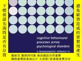 二手書博民逛書店Cognitive罕見Behavioural Processes